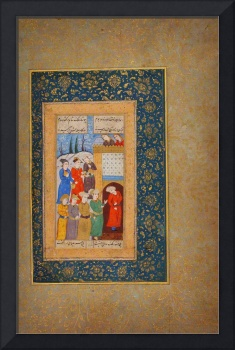 Adam and Four Prophets - 17th century Islamic Art
