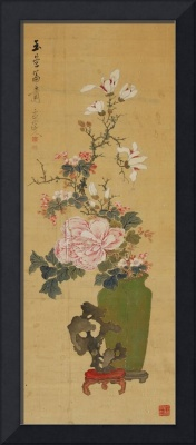 Painter of the 19th century Vase with peony and ch