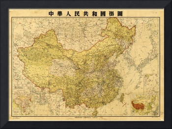 Map of China (1956)