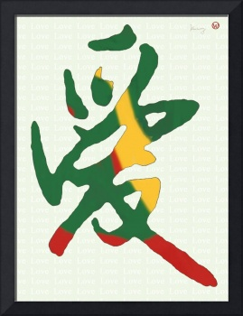 love - Chinese Letter Pop Stylised Art Poster