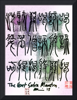 Heart Sutra Mantra