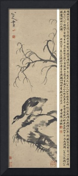 Zhu Da (Bada Shanren) 1626-1705 GEESE UNDER AUTUMN