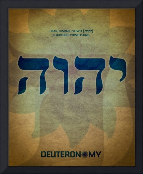Word: Deuteronomy