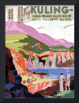Kuling, China Vintage Travel Poster