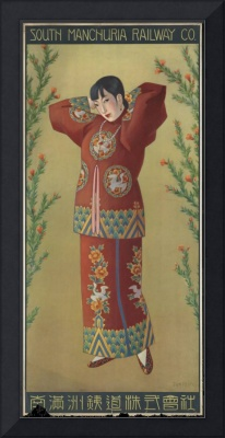 Vintage poster - China