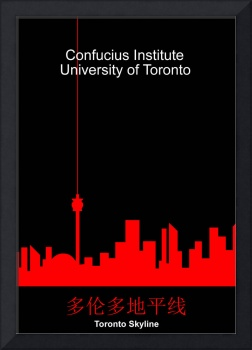 Toronto Confucius Institute CIs worldwide took ove