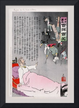 The Czar Sees His Forces Returning by Kobayashi (1