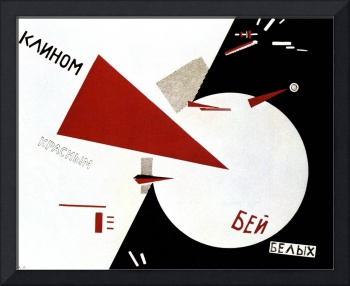 Drive red wedges in white troops', 1920. Soviet pr