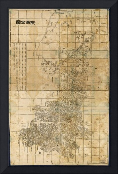 Complete Map of Shaanxi Province, China (1864)