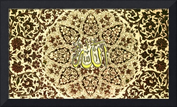 Allah name with Ornaments