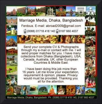 Marriage Media Dhaka