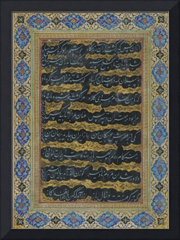 A LARGE CALLIGRAPHIC ALBUM PAGE BY SHAH MAHMUD NIS