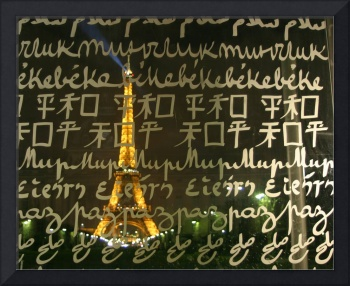 Eiffel Tower and The Wall for Peace