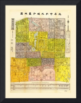 Map of Beijing, China (1936)