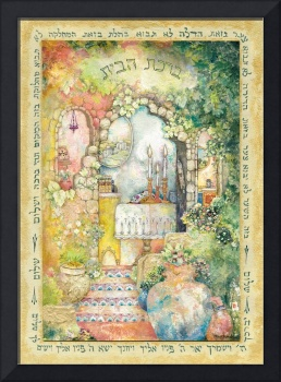 Birchat Habayit - Blessing for the Home