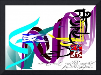 Abstract Calligraphy 9