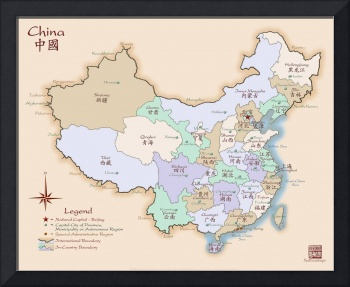 China Map Special Edition Fine Art