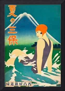1930s Japan Travel Poster