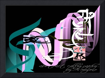Abstract Calligraphy 9 INV