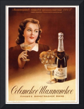 Soviet champagne is the best grape wine