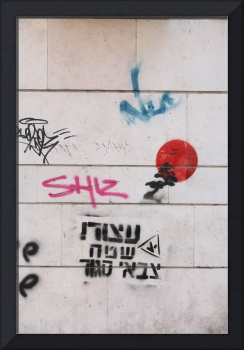 Street Graffiti in Jerusalem, Israel