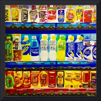 Hot and Cold Japanese Vending Machine