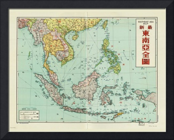Map of Southeast Asia (1950)