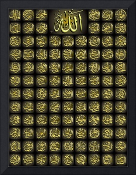 Allah Names HD quality poster