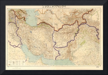 Map of Iran & Afghanistan (1941)