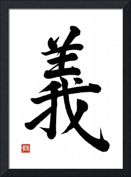 Right Action Brushed In Japanese Calligraphy - Gi