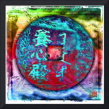 ChinaDreaming_Coin_I