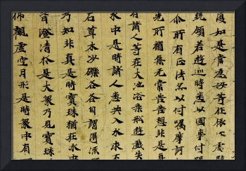 Ancient Chinese Scroll