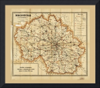 Map of Moscow, Russia (1915)