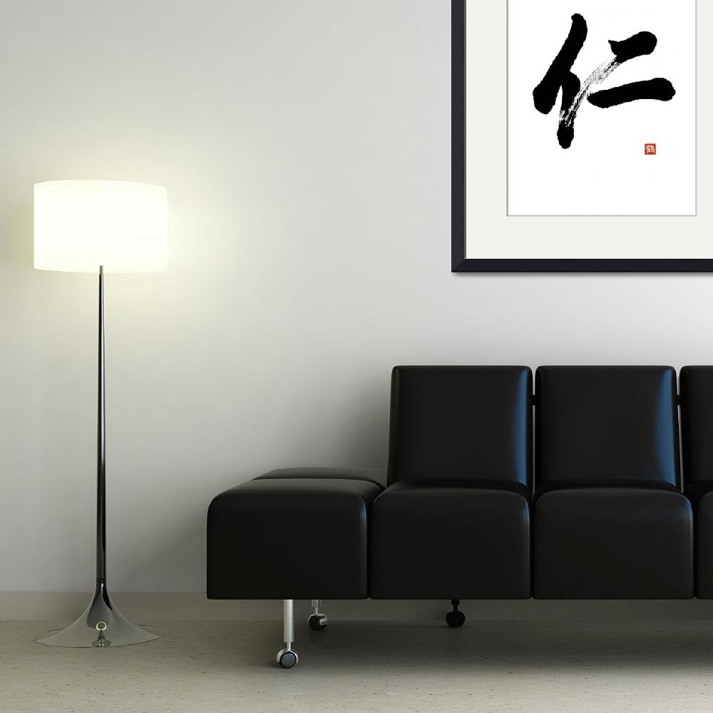 """""""Jin Brushed In Japanese Calligraphy - Benevolence&quot  by nadjavanghelue"""