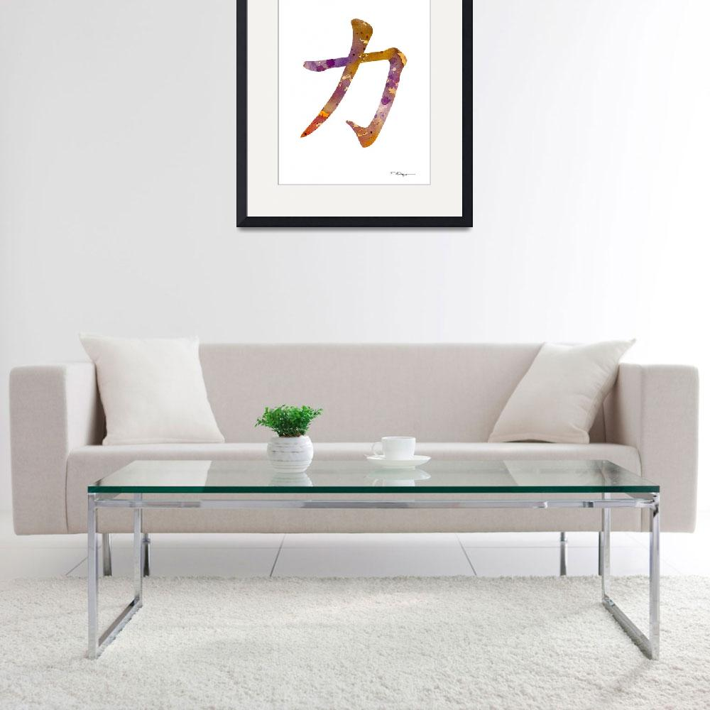 """""""Strength Chinese Symbol&quot  (2016) by k9artgallery"""