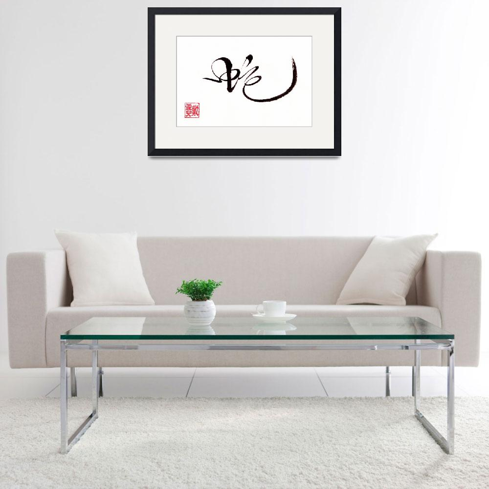 """""""Snake Calligraphy&quot  (2016) by oystudio"""