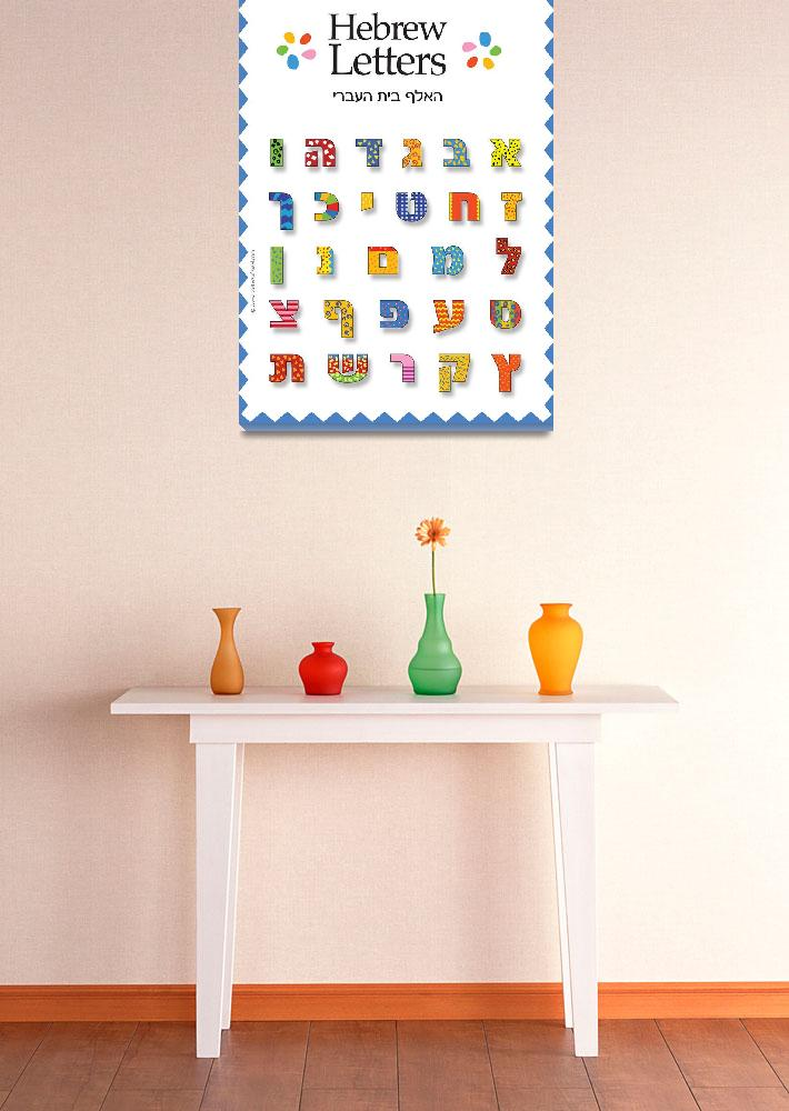 """""""hebrew Alphabet&quot  (2008) by PostersOfIsrael"""