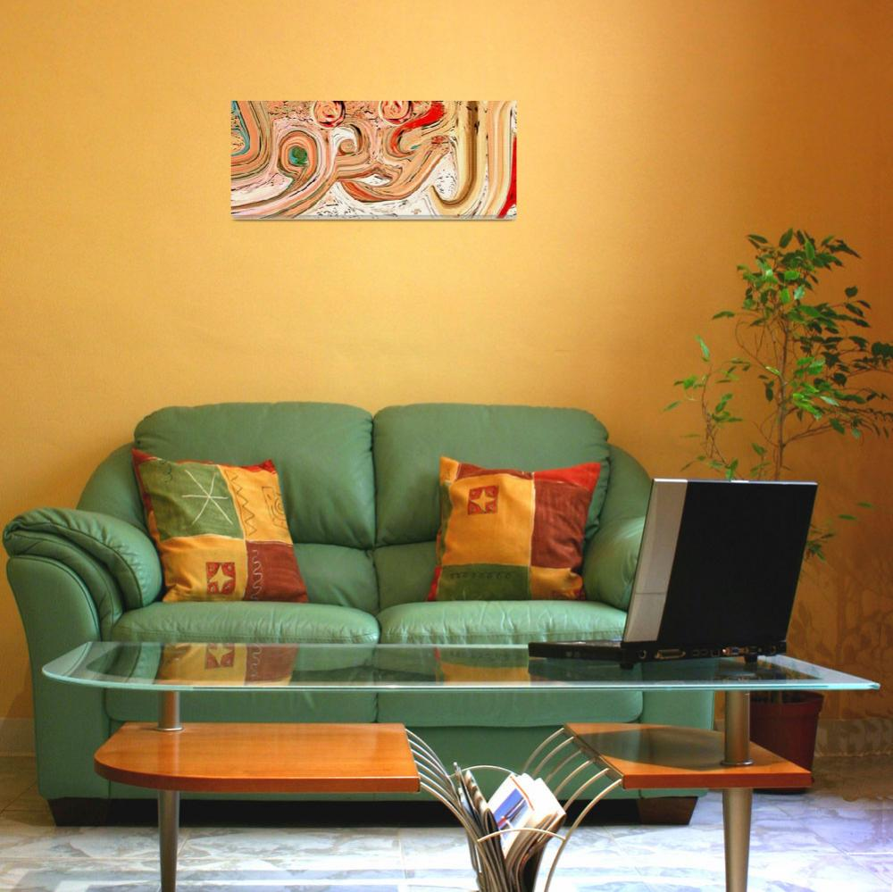 """Al Ghafur Allah Name Painting""  (2008) by hamidsart"