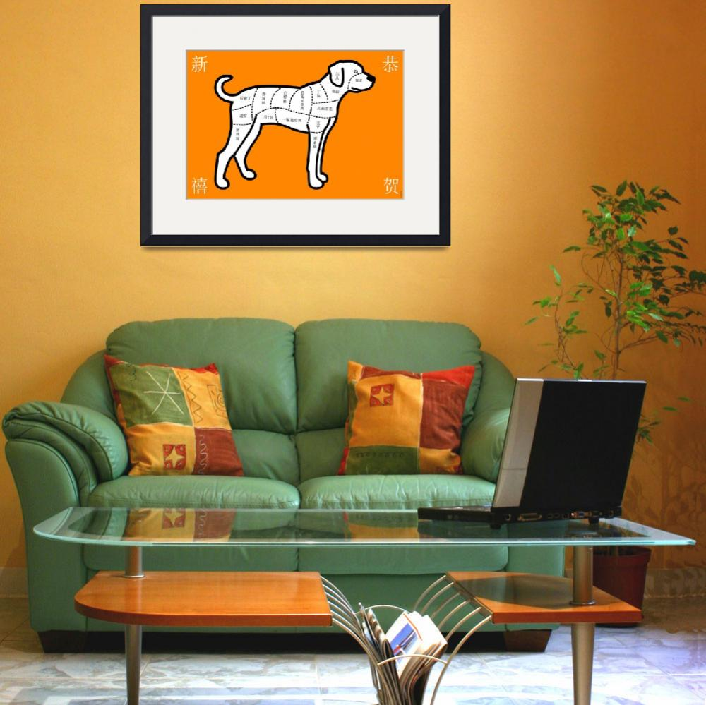 """""""Year of the Dog: Orange&quot  (1994) by Kuodesign"""