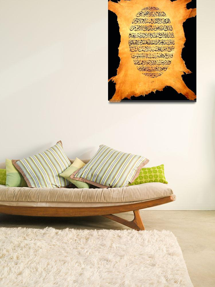 """Aayatul Kursi on leather""  (2008) by hamidsart"