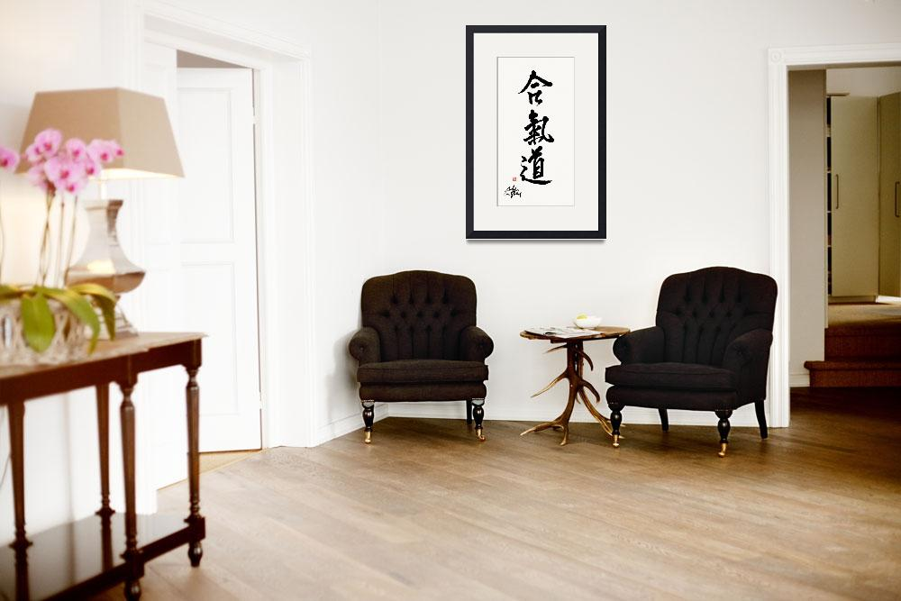 """""""Aikido Calligraphy In Gyosho Style&quot  by nadjavanghelue"""