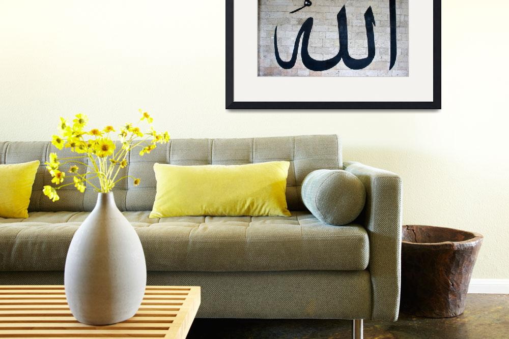 """""""Islamic traditional calligraphy writing Allah (God&quot  (2008) by sebnemkoken"""