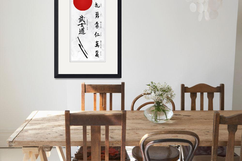 """""""7 Virtues of Bushido Vertical&quot  (2014) by juyodesign"""