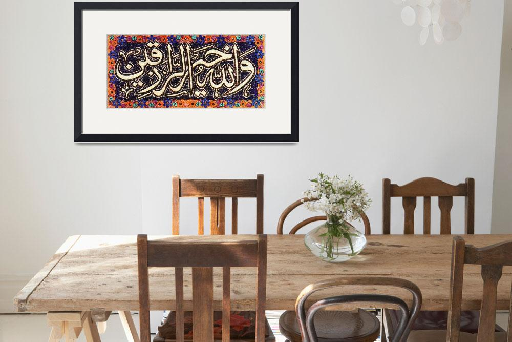 """Wallahu khair ur Raziqin&quot  (2006) by hamidsart"