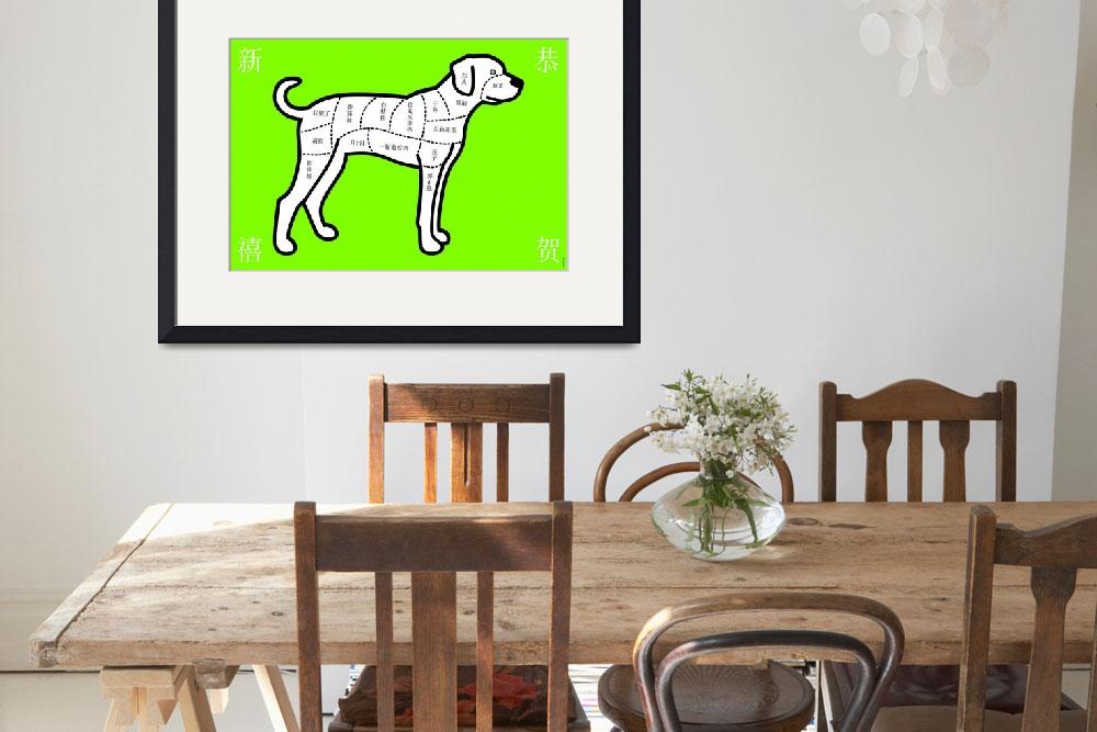 """""""Year of the Dog: Green&quot  (1994) by Kuodesign"""