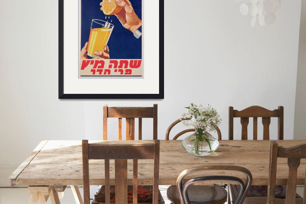 """""""Poster with a glass of Orange Juice, c.1947&quot  by fineartmasters"""