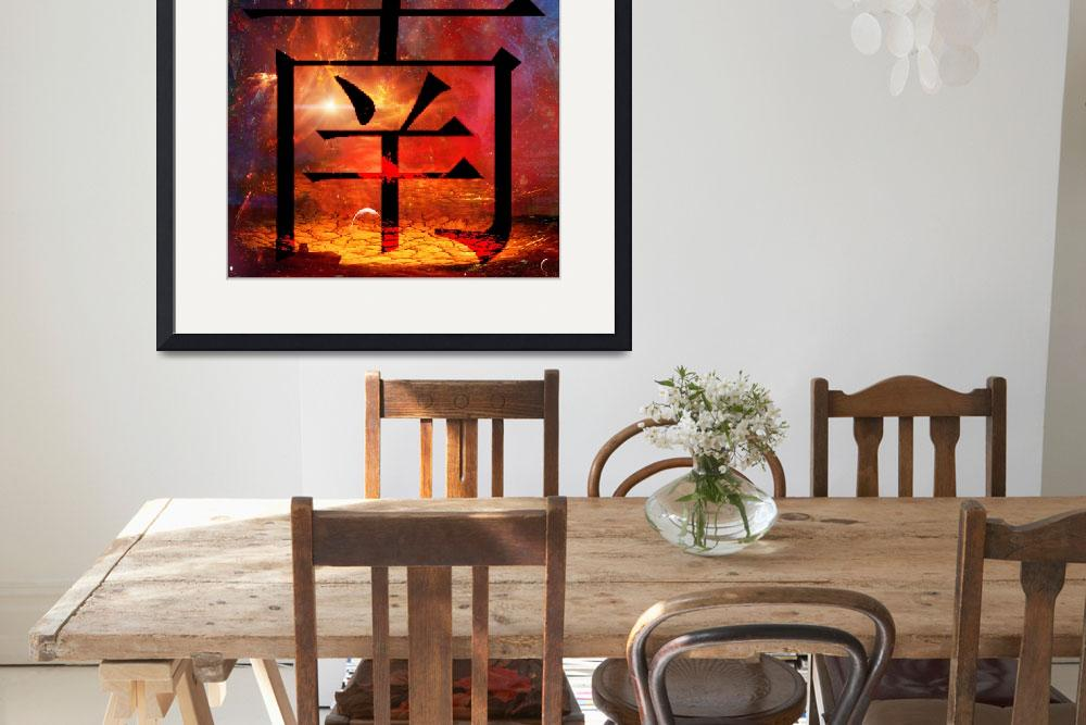 """""""GIFT ~ TESSA HOUSEWARMING ~ ELEMENTS SOUTH (FIRE)&quot  (2010) by Tammera"""