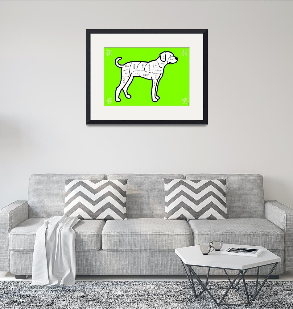 """""""Year of the Dog: Green""""  (1994) by Kuodesign"""