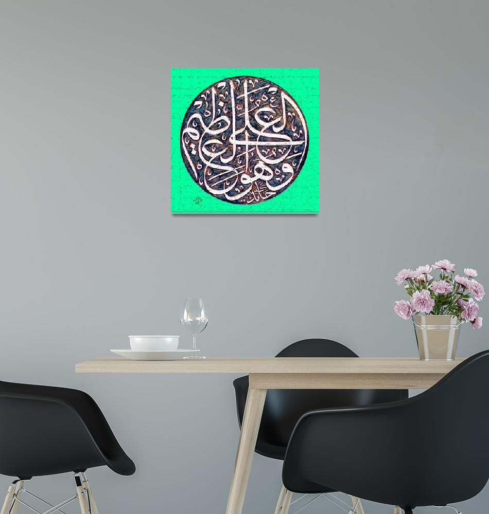 """wahowal Aliyyul Azeem calligraphy""  (2006) by hamidsart"