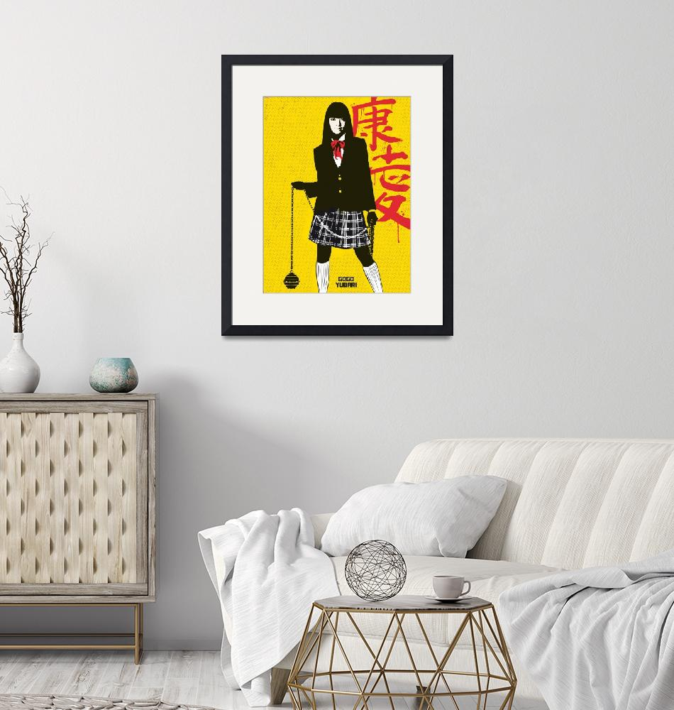 """Alternative gogo yubari movie poster""  (2017) by goldenplanetprints"